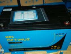 65 Ah HBL Optimuz SMF VRLA Battery