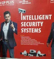 Cp Plus Plastic CCTV Camera Full Set