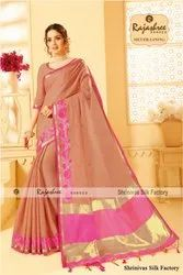 Rajashree Party Wear Silver Lining Cotton Sarees, 6 M (with Blouse Piece)