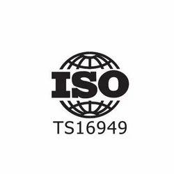 IATF 16949 :2016 Certification, Online, In Pan India