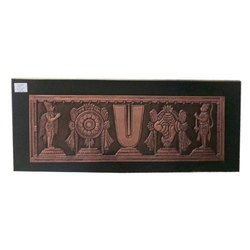 Copper Plated Pooja Wall Mural