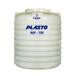 3 Layer Plasto Water Tank