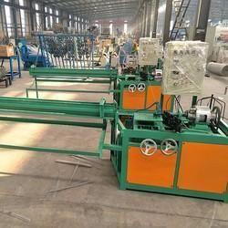 Semi Automatic Chain Link Fencing Machine