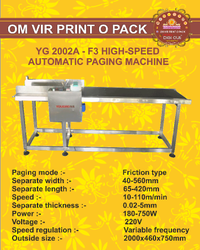 YG 2002A-F3 HIGH-SPEED AUTOMATIC PAGING MACHINE