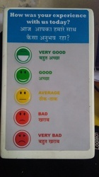Feedback Machine