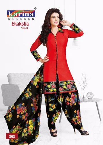 522aea6721 Cotton Salwar Suit at Rs 260 /piece | Ladies Cotton Suit | ID ...