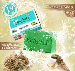 Kayakalp Vetiver Soap (Cuscus Root Soap)