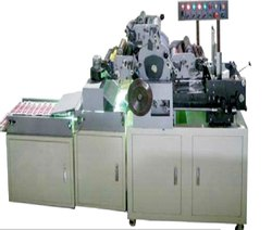 BOSSKEY AV 821 Blank Offset Printing Machine