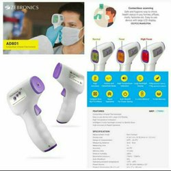 Zebronic Infrared Thermometer