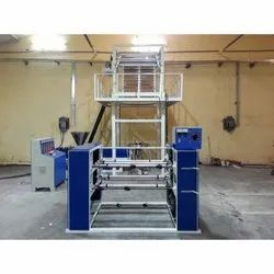 75 MM PVC Blown Film Plant