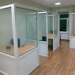 Aluminium Partitions Aluminum Partitions Latest Price