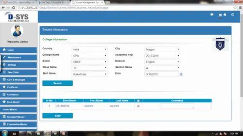 student attendance management software,