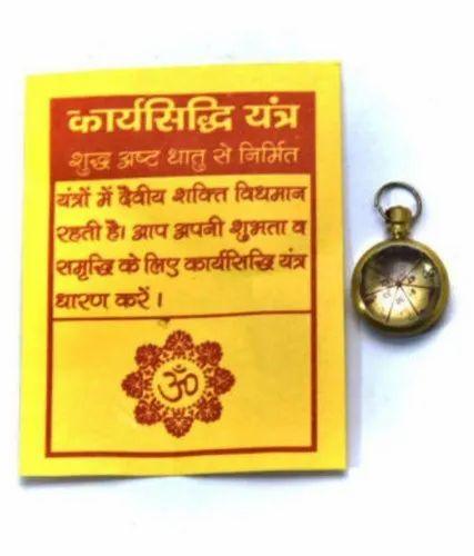 Karya Siddhi Yantra Locket