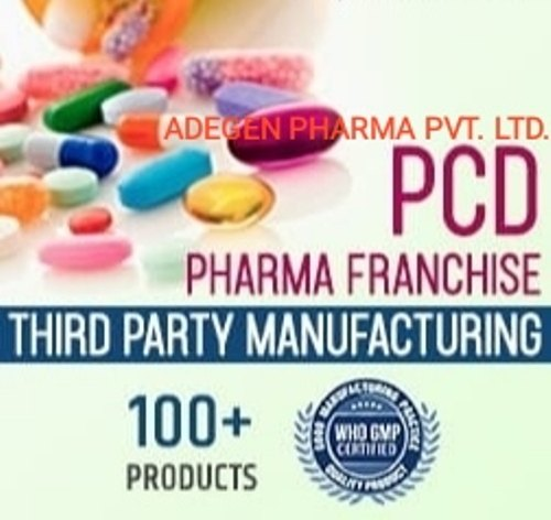 Pharma Franchise In Madhubani - Bihar