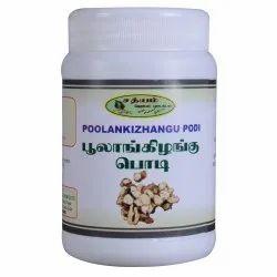 Baby Herbal Bath Powder