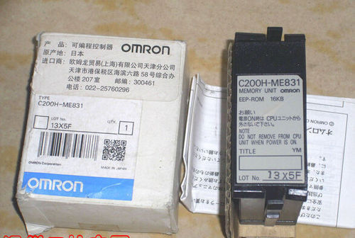 Omron Plc Eeprom Memory Cassette C200h Mp831
