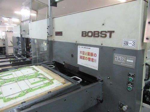 Bobst Die Cut Yeter Wpart Co