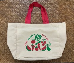 Cotton Vegetables Bag
