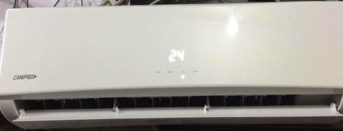 Carrier Midea - Camipro - 2 Ton A/c Indoor Unit   ID