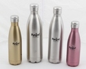 Stainless Steel Double Wall Copper Coated Bottle, For Home
