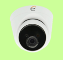 Iv Pro Iv-da1w-ip3-poe-2.2mp Indoor Ip Camera, Model No.: Iv-da1w-1p3-poe-2.2mp