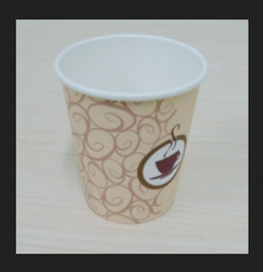 Paper Cup With Logo