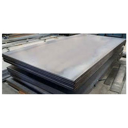Coated Mild Steel Rectangular Plate, Thickness: 15 to 25 mm