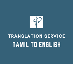 Tamil To English Translation Services, Online