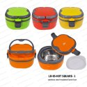 Steel Insulated Lunch Box-LB-85