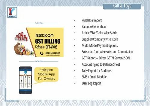Gift & Toys Billing Software