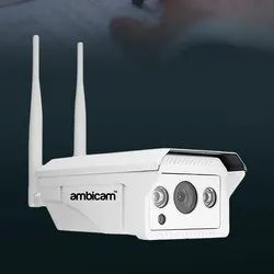 4G Security Camera System For Ambicam, Rs 25000 /piece Vmukti Solution Pvt   Ltd  | ID: 20720288733