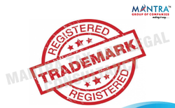 Trade Mark Certification