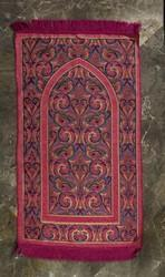 Rectangle Prayer Carpet