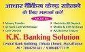 All Bank CSP / Distributor