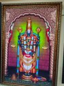 Venkateshwara Printing Frames
