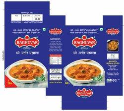 Raghuvar Special Paneer Masala, Packaging Type: Box, Packaging Size: 15g