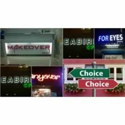 Outdoor Signage And Branding Acrylic LED Sign Board Advertising Service, in Client Site