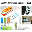 Dual USB Universal Socket
