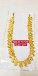 Mango Haram