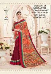 Rachna Art Silk Digital Printed Saavn Catalog Saree For Women