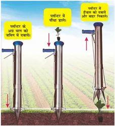 Planting Machine