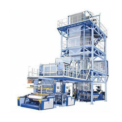 HDPE LDPE Co-Extrusion Blown Film Plant