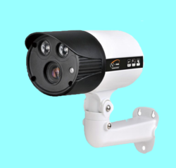 IP CCTV OUTDOOR CAMERA - 2.2MP