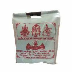 Abhishekam Bag Set, Packaging Type: Packet