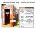Tunnel Machine