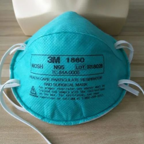 Disposable 3M N95 1860 Mask - Germany - Import On 100% LC ...