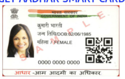 Aadhar Card Services For Women