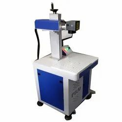 50W Automatic Laser Marking Machine