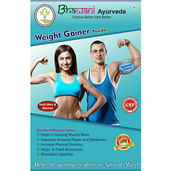 Bhawani Ayurveda Powder Ayurvedic Weight Gain Supplement, 160 g