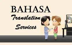 Bahasa Indonesia Translation and Interpretation services, New Delhi
